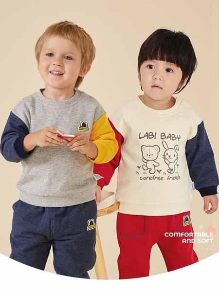 拉比童装品牌2020秋冬时尚外套