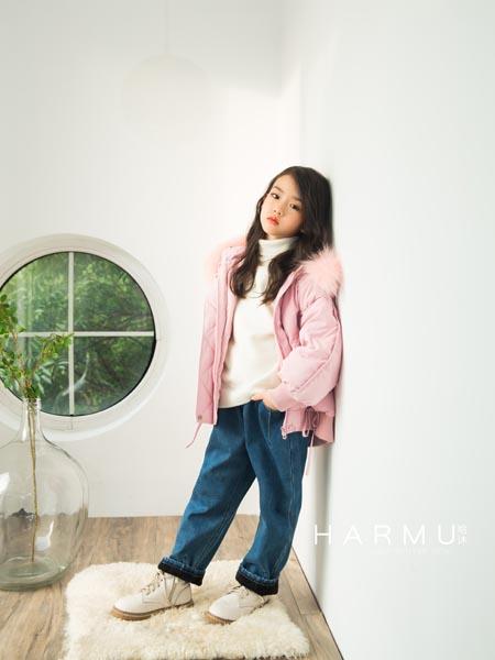 哈沐童装品牌2020秋冬带绒粉色羽绒服