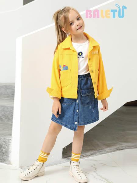芭乐兔童装品牌2020秋冬时尚黄色外套