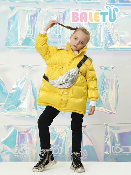 芭乐兔童装品牌2020秋冬黄色羽绒服
