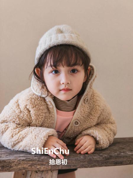 拾恩初&藩薯片童装品牌2020秋冬加绒咖啡色女童外套