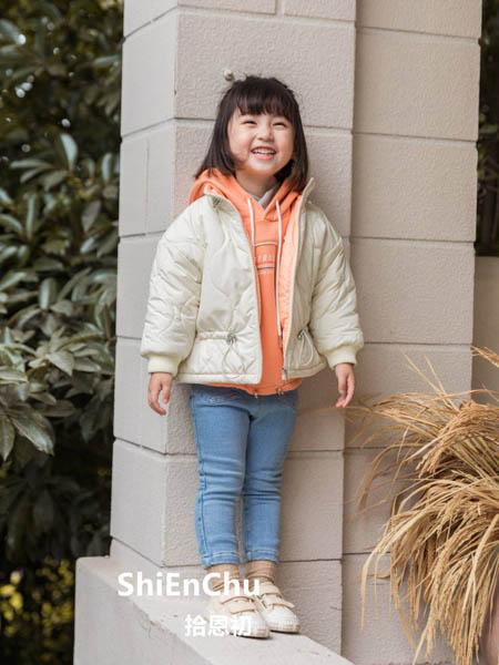 拾恩初&藩薯片童装品牌2020秋冬白色羽绒外套