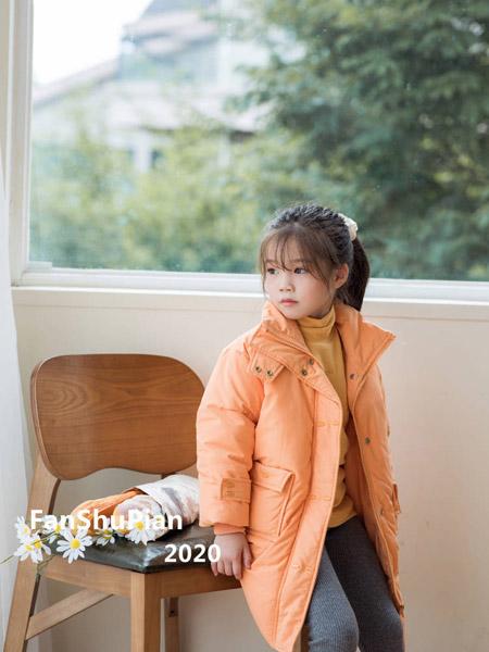 拾恩初&藩薯片童装品牌2020秋冬橙色轻薄款女童羽绒外套