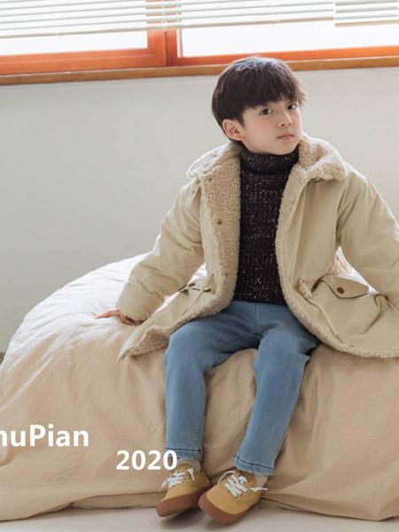 拾恩初&藩薯片童装品牌2020秋冬加绒男童中长款棉衣