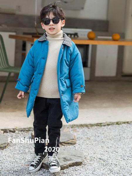 拾恩初&藩薯片童装品牌2020秋冬格子纹领口蓝色轻薄款保暖外套