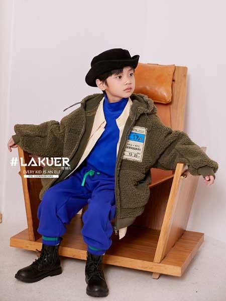 拉酷儿童装品牌2020秋冬墨绿色双面呢男童毛绒外套