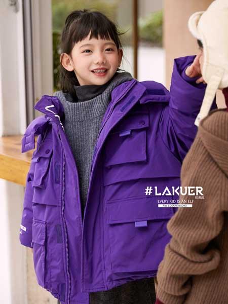 拉酷儿童装品牌2020秋冬紫色多口袋女童外套