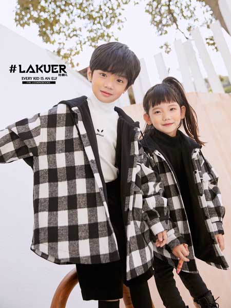 拉酷儿童装品牌2020秋冬男女童韩版格子纹宽松外套