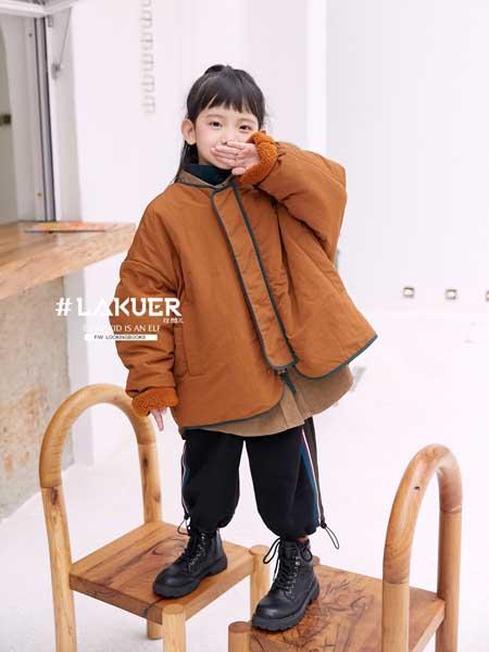 拉酷儿童装品牌2020秋冬韩版卡其色女童外套
