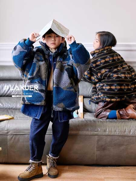 拉酷儿童装品牌2020秋冬迷彩纹毛绒外套