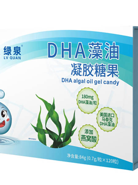 �G泉��菏称�DHA藻油凝�z糖果