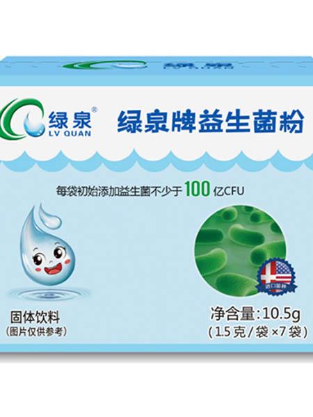 绿泉婴儿食品益生菌粉