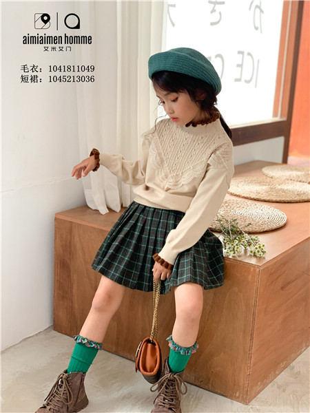 艾米艾门童装品牌2020秋冬米色针织圆领上衣
