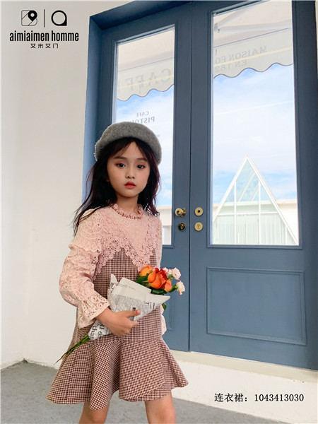 加盟艾米艾门aimiaimen童装有哪些货品支持?