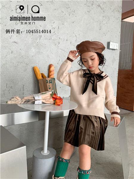 艾米艾门童装品牌2020秋冬可爱米色毛衣
