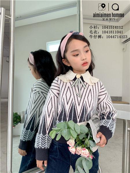 艾米艾门童装品牌2020秋冬条纹印花长袖毛衣