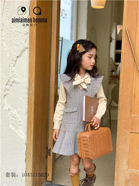 艾米艾门童装品牌2020秋冬潮童灰色格子套装