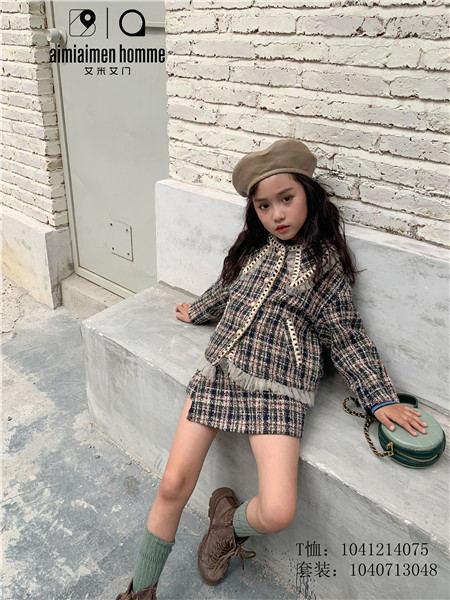 艾米艾门童装品牌2020秋冬复古格子加绒套装