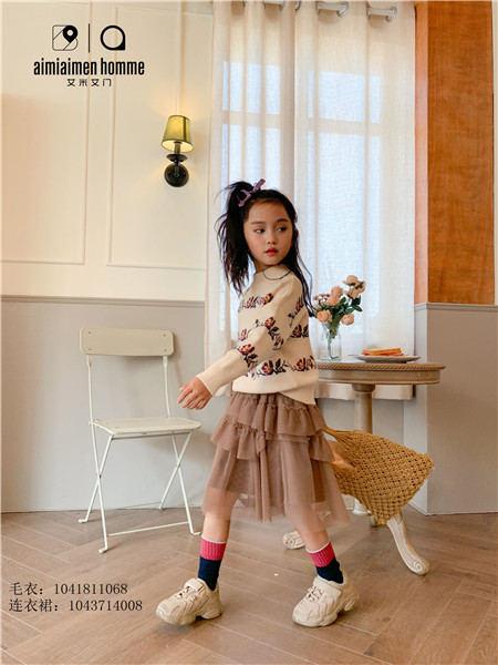 艾米艾门童装品牌2020秋冬个性白色印花毛衣
