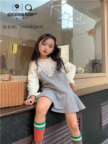 艾米艾门童装品牌2020秋冬花边灰色连衣裙