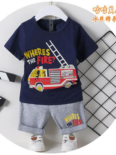 咭咭贝儿童装童装品牌小汽车印花深蓝色T恤套装
