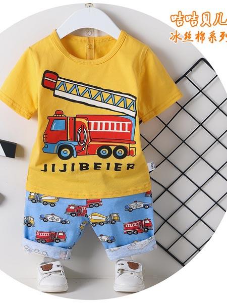 咭咭贝儿童装童装品牌小汽车印花黄色T恤套装