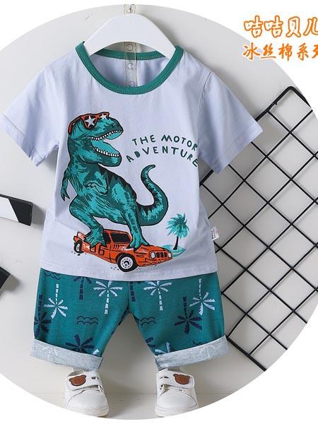 咭咭贝儿童装童装品牌恐龙印花白色透气T恤套装