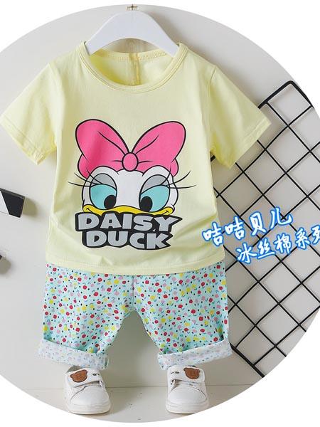 咭咭贝儿童装童装品牌女童黄色可爱鸭子印花T恤套装
