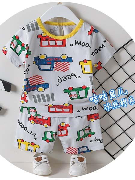 咭咭贝儿童装童装品牌汽车印花白色T恤透气套装