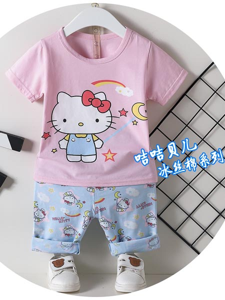 咭咭贝儿童装童装品牌女童HelloKitty印花粉色T恤套装