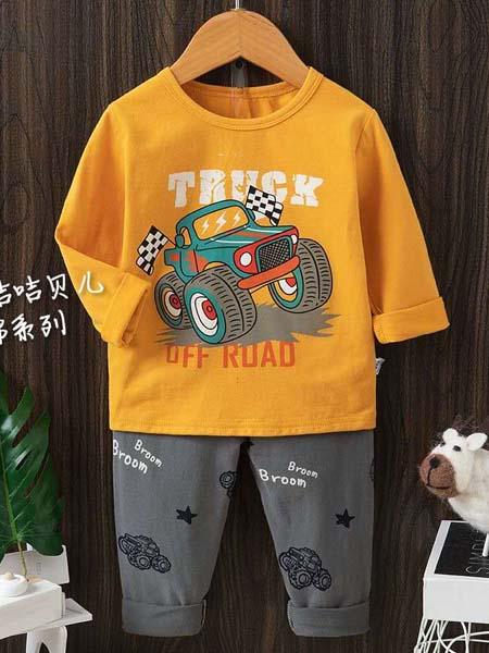 咭咭贝儿童装童装品牌咭咭贝儿童装童装品牌男童越野汽车印花黄色T恤套装