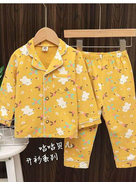 咭咭贝儿童装童装品牌咭咭贝儿童装童装品牌黄色印花家居服