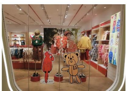BEBE DE PINO(贝贝品诺)童装品牌2020秋冬新品