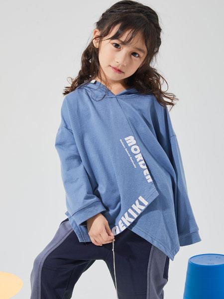 NNE&KIKI童装品牌2020秋冬带帽字母蓝色卫衣