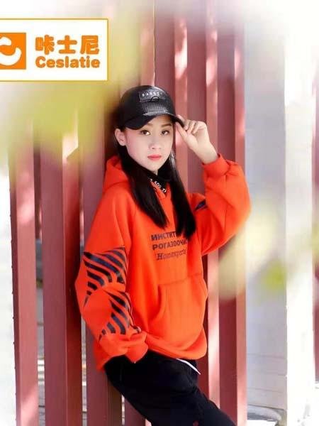 咔士尼童装品牌2021春夏阳光橘色卫衣