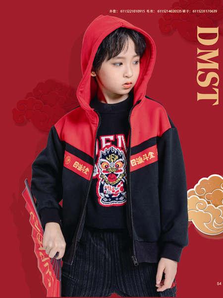 德蒙斯特商业模式怎么样,河南童装品牌怎么加盟?