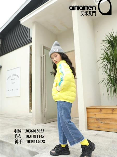 艾米艾门童装品牌2020冬季黄色贴带高领羽绒服