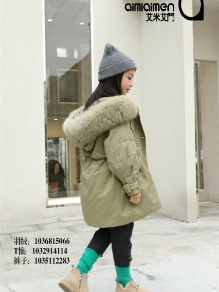 艾米艾门童装品牌2020冬季军绿色韩版大毛领长款风衣