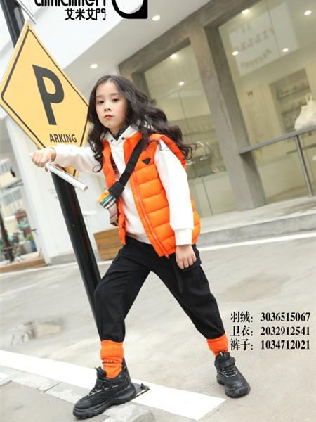 艾米艾门童装品牌2020冬季亮橘色活力运动风羽绒服马甲