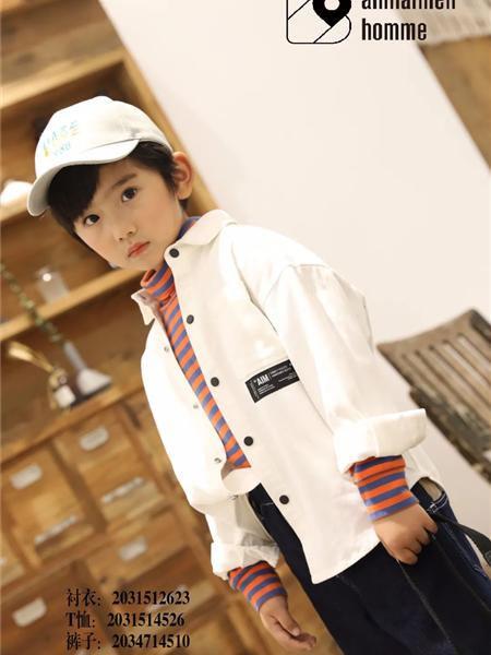 艾米艾门童装品牌2020冬季白色简约百搭衬衫开衫