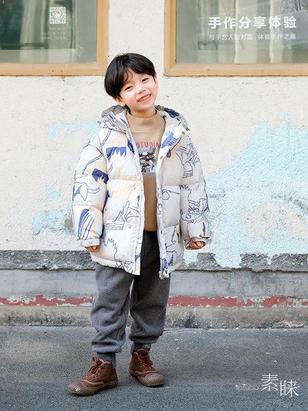 素睐童装品牌2020冬季韩版潮童羽绒服