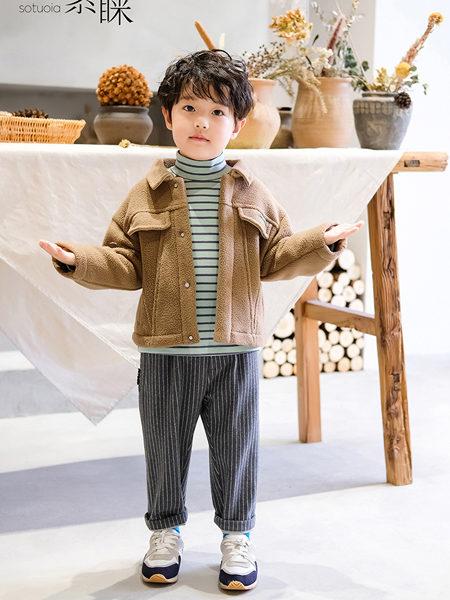素睐童装品牌2020冬季驼色羊羔绒加厚外套