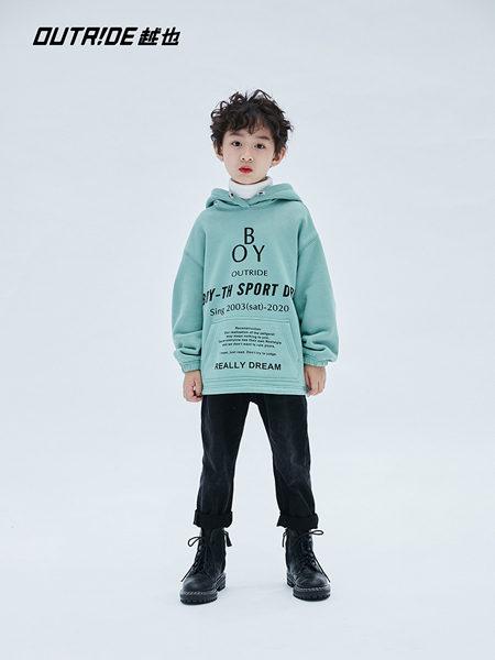Outride越也童装品牌2020冬季蓝绿色大口袋中长款卫衣