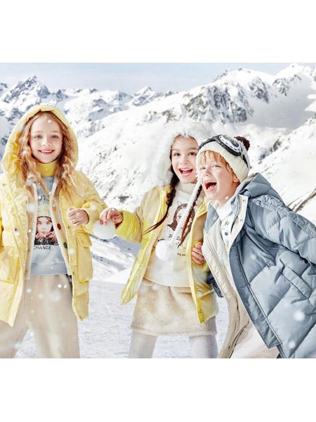 以纯童装品牌2020冬季纯色简约时尚中长款羽绒服