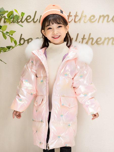 西瓜王子童装品牌2020冬季极光粉色大毛领长款羽绒服