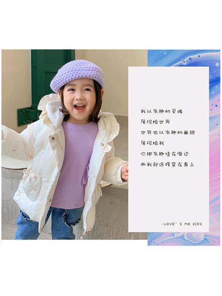 洛小米童装品牌2020秋冬白色可爱羽绒服外套