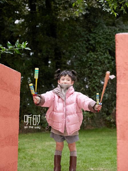 ��r童�b品牌2020冬季新品