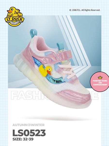 北京哪里有LT DUCL小黄鸭童装品牌加盟店?