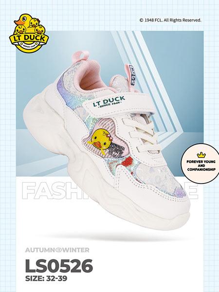 LT DUCL小黄鸭童鞋品牌2020冬季新品