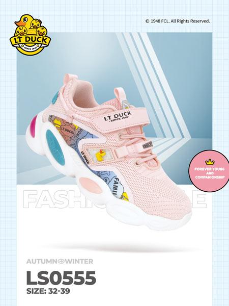 小�S��青少年童鞋品牌2020秋冬
